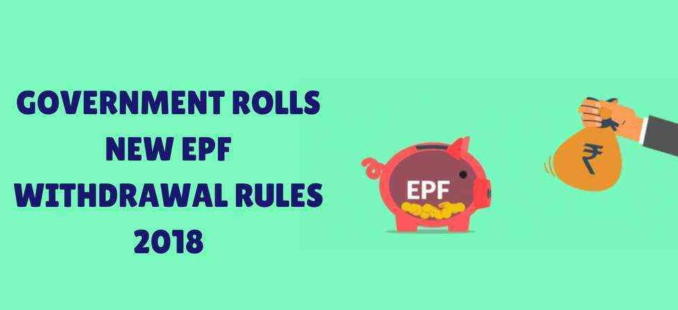 New EPF Withdrawal Rules 2018