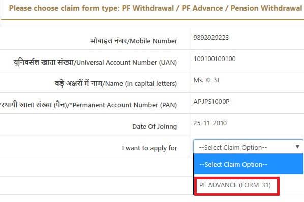 Claim Option Page