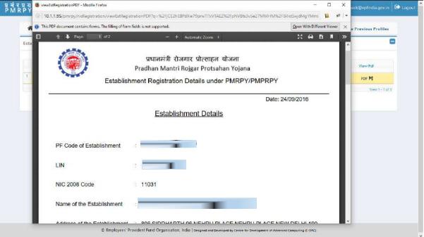 PMRPY Registration-Establishment Declaration