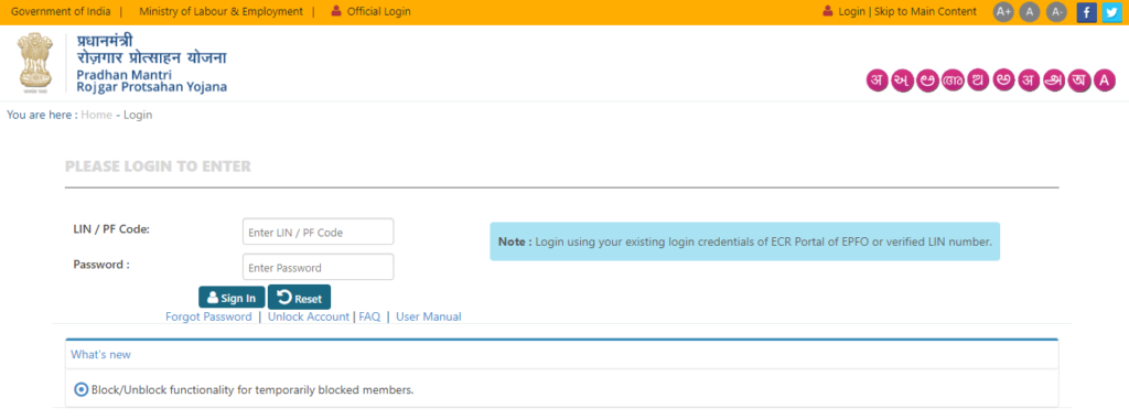 PMRPY Registration-Login Page